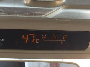 20160709 Västsahara varmt